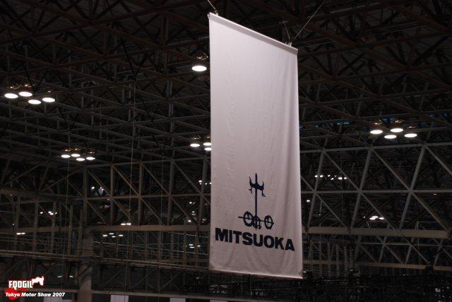 Tokyo135-Matsuoka.jpg